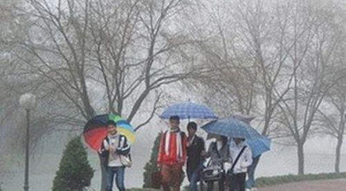 Thời tiết ngày 17/1: Miền Bắc mưa phùn mù mịt, độ ẩm lên tới 97% - Ảnh 1