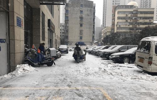 Tuyết lại rơi dày đặc ở Thường Châu, thách thức U23 Việt Nam - Ảnh 1