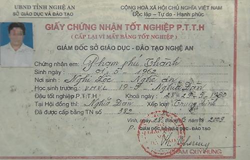 Kỷ luật trưởng công an xã xài giấy chứng nhận tốt nghiệp giả - Ảnh 1