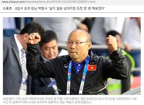 HLV Park Hang seo khẳng định sẽ tìm ra điểm yếu và đánh bại Nhật Bản - Ảnh 1