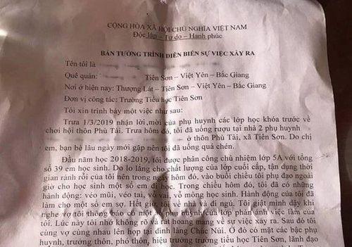 """Thầy giáo bị """"tố"""" dâm ô 13 nữ sinh ở Bắc Giang: """"Tôi có vỗ mông học sinh"""" - Ảnh 1"""