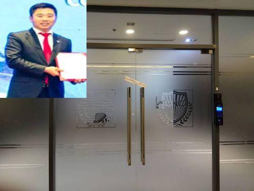 Ông Phan Văn Vĩnh khai gì về chiếc đồng hồ Rolex trị giá 7.000 USD - Ảnh 2