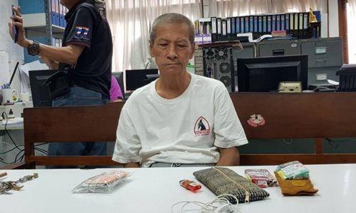 Thái Lan: Bắt nhà sư đánh tử vong cậu bé 9 tuổi - Ảnh 1