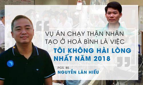 """Vụ bác sĩ Hoàng Công Lương: Tốn giấy mực của dư luận, bản án """"treo"""" với nhân viên y tế Việt Nam - Ảnh 1"""