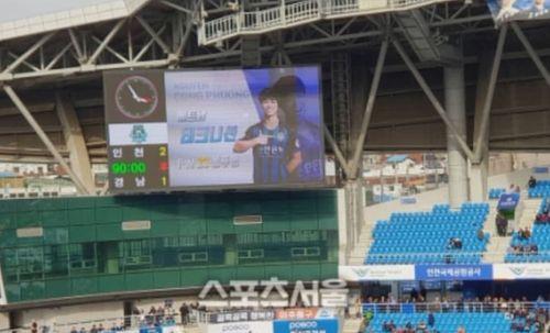Hé lộ tin nhắn HLV Park Hang Seo gửi Công Phượng sau màn ra mắt Incheon United ở phút 90+6 - Ảnh 1