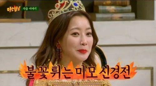 """Nữ diễn viên tự nhận mình đẹp hơn cả """"nữ thần"""" Kim Tae Hee và Jeon Ji Hyun - Ảnh 1"""
