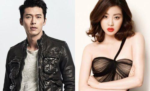 Cận cảnh vẻ đẹp nóng bỏng của bạn gái tài tử Hyun Bin - Ảnh 8