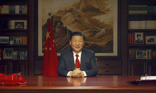 Chủ tịch Tập Cận Bình: Quyết tâm cải cách trong năm 2018 - Ảnh 1