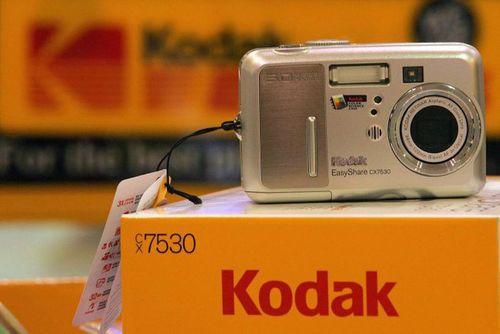 Kodak tuyên bố phát hành tiền ảo riêng vào cuối tháng 1 - Ảnh 1
