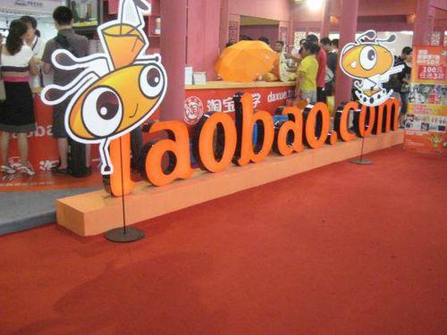 """Alibaba lại bị Mỹ đưa vào danh sách """"đen"""" - Ảnh 1"""