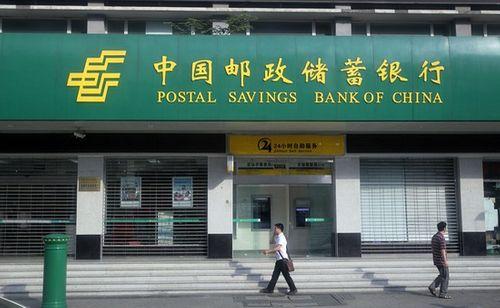 Một ngân hàng bị phạt 80 triệu USD vì lừa đảo tài chính - Ảnh 1
