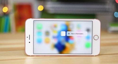 iPhone SE 2 sẽ được trang bị màn hình 4,2 inch - Ảnh 1