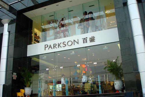 Parkson đóng cửa trung tâm thứ 4: Tấn công thị trường ồ ạt, rút lui âm thầm - Ảnh 1