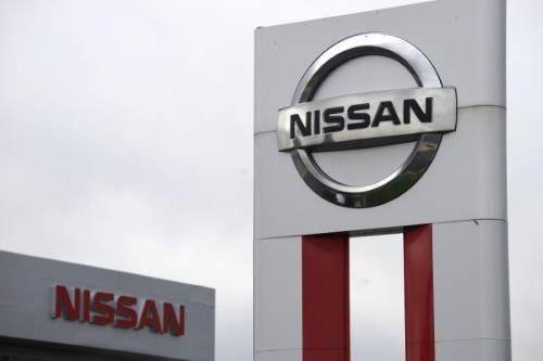 Hãng Nissan đầu tư 9,52 tỷ USD vào Trung Quốc - Ảnh 1