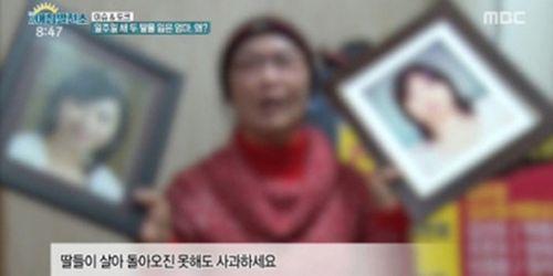 Bị kịch của bà mẹ Hàn Quốc có hai con gái tự tử vì bị xâm hại tình dục - Ảnh 1