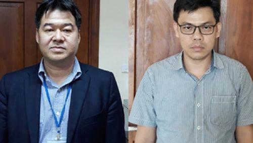 Hé lộ nguyên nhân Chủ tịch HĐTV công ty lọc hóa dầu Bình Sơn bị bắt - Ảnh 1