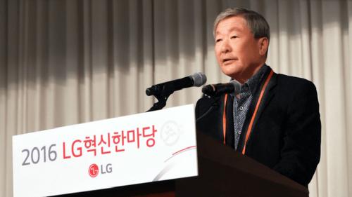Trước khi qua đời, Chủ tịch Tập đoàn LG sở hữu khối tài sản trị giá bao nhiêu? - Ảnh 1