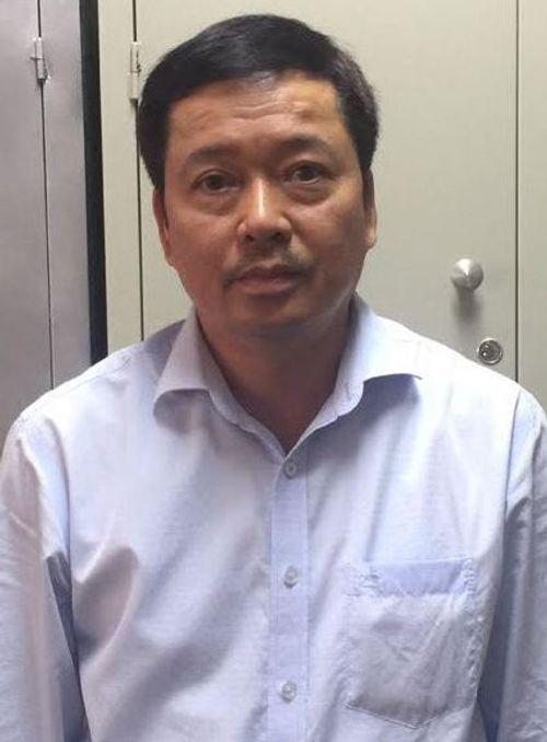 Khởi tố, bắt tạm giam 4 lãnh đạo, cán bộ Tập đoàn Dầu khí Việt Nam - Ảnh 2