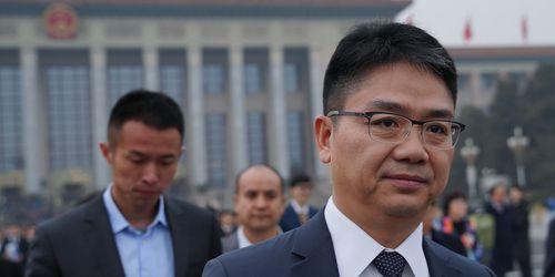 Chân dung nhà sáng lập kiêm CEO Liu Qiangdong của JD.com vừa bị bắt giữ tại Mỹ  - Ảnh 2
