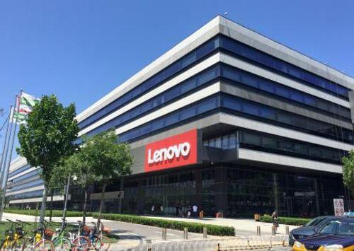 Tập đoàn Lenovo muốn xây nhà máy tại Việt Nam - Ảnh 1
