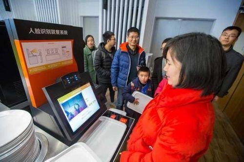 Trả tiền cơm bằng cách…quét khuôn mặt: không còn là viễn tưởng tại Trung Quốc - Ảnh 1