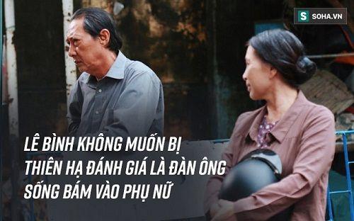 Cuộc đời cay đắng của nghệ sĩ Lê Bình: Con nghiện, vợ nợ nần vì mê đề đóm - Ảnh 2
