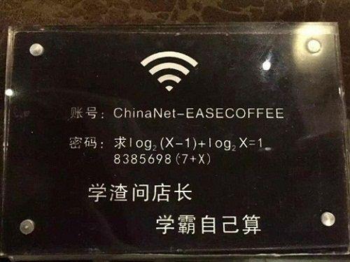 """""""Vò đầu bứt tóc"""" với những mật khẩu Wifi quá bá đạo vì độ rắc rối và rườm rà - Ảnh 2"""