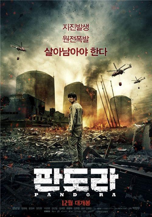 8 bộ phim thảm họa hay nhất điện ảnh Hàn lấy không ít nước mắt khán giả  - Ảnh 5