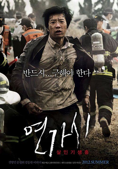 8 bộ phim thảm họa hay nhất điện ảnh Hàn lấy không ít nước mắt khán giả  - Ảnh 9