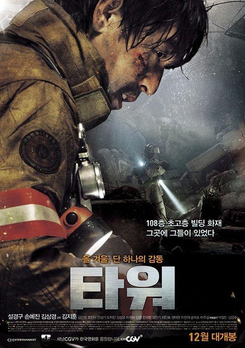 8 bộ phim thảm họa hay nhất điện ảnh Hàn lấy không ít nước mắt khán giả  - Ảnh 10