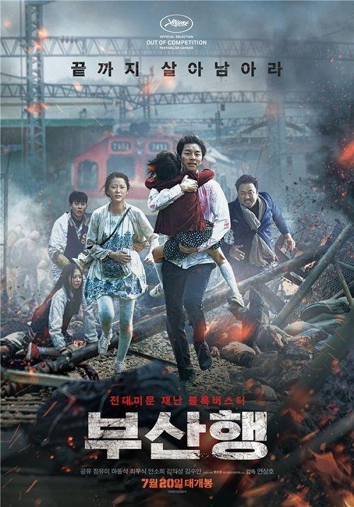 8 bộ phim thảm họa hay nhất điện ảnh Hàn lấy không ít nước mắt khán giả  - Ảnh 1