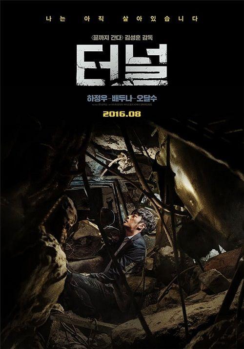 8 bộ phim thảm họa hay nhất điện ảnh Hàn lấy không ít nước mắt khán giả  - Ảnh 3