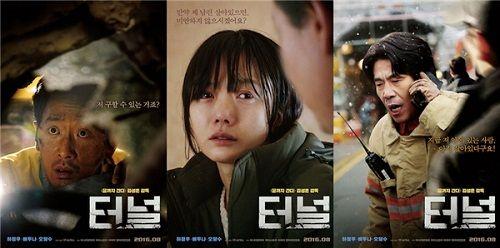 8 bộ phim thảm họa hay nhất điện ảnh Hàn lấy không ít nước mắt khán giả  - Ảnh 4