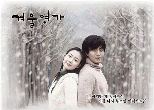 """Top 7 bộ phim kinh điển xứ Hàn khiến khán giả """"dán"""" mắt vào màn hình TV - Ảnh 6"""