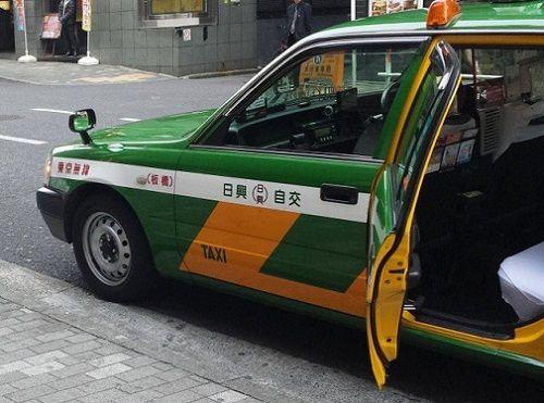 Những điều 'điên rồ' chỉ có ở Nhật Bản khiến bạn phải hoảng hốt - Ảnh 1