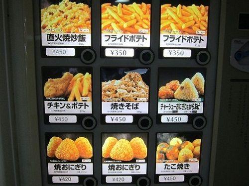 Những điều 'điên rồ' chỉ có ở Nhật Bản khiến bạn phải hoảng hốt - Ảnh 7