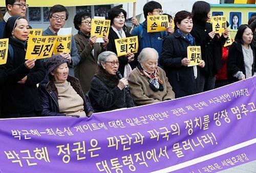 77% người Hàn Quốc muốn Tòa án Hiến pháp duy trì luận tội Tổng thống - Ảnh 1