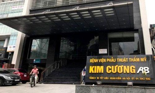 Bộ Y tế kết luận vụ thẩm mỹ Kim Cương bị tố: Bệnh viện hoạt động có đầy đủ giấy tờ pháp lý - Ảnh 2