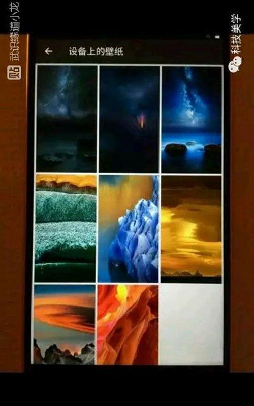 Lộ diện hình ảnh thực tế của Nokia 8 - Ảnh 3