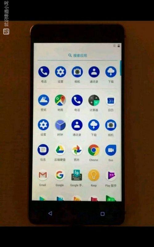 Lộ diện hình ảnh thực tế của Nokia 8 - Ảnh 4
