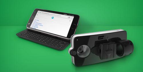 Motorola ra mắt mẫu điện thoại kiêm máy đo huyết áp - Ảnh 1