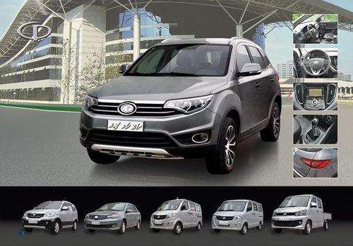 Ra mắt xe ô tô 4 chỗ của Triều Tiên - Ảnh 1