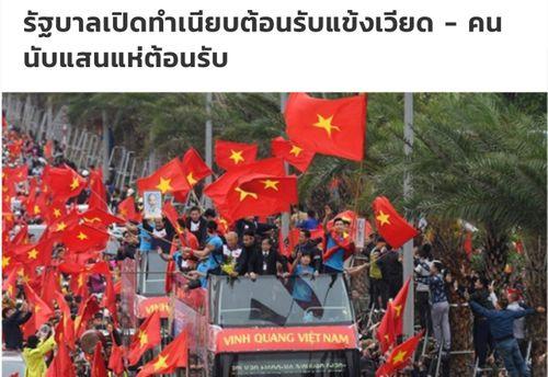 Báo nước ngoài viết về lễ đón đội tuyển U23: Đẹp lắm Việt Nam ơi! - Ảnh 1