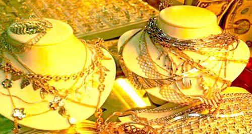 Giá vàng hôm nay 5/1: Vàng SJC tăng 30 nghìn đồng/lượng - Ảnh 1