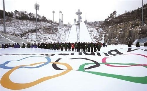 Hàn Quốc chi 13 tỷ USD cho Olympic, có thể bị lỗ nặng - Ảnh 1