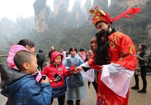 Người Trung Quốc đón ngày Thần Tài như thế nào? - Ảnh 4