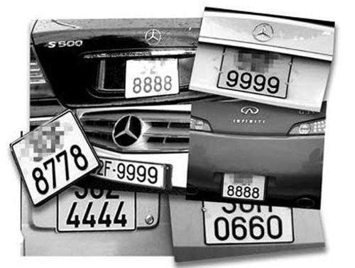 Đấu giá biển số xe, sau 15 năm tranh cãi, đề xuất liệu có thành công? - Ảnh 1
