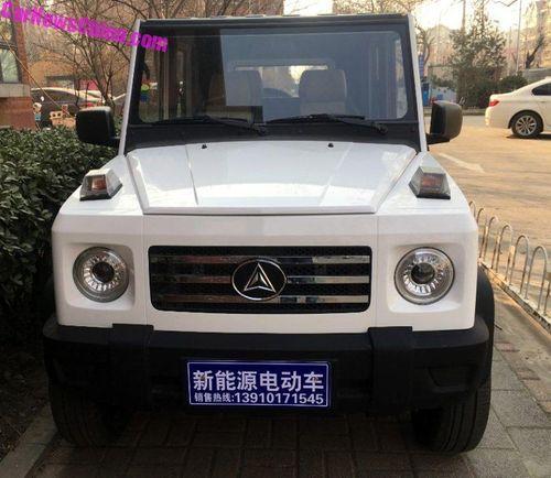 Chiếc ô tô điện nhái Mercedes-Benz G-Class giá chỉ 82,1 triệu đồng - Ảnh 2