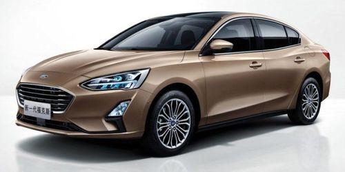 Lộ diện Ford Focus 2019 hoàn toàn mới giá chỉ từ 300 triệu đồng   - Ảnh 1