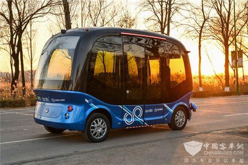 Trung Quốc thử nghiệm xe buýt mini không người lái  - Ảnh 1